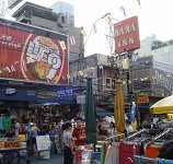 Khao San Road Bangkok